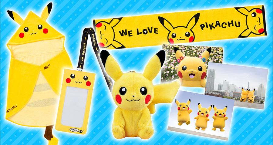 Pikachu Merchandise